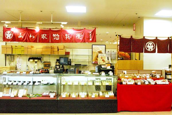 LIVIN OZ大泉学園店